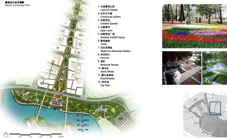 [辽宁]大连小窑湾国际商务区景观方案文本_6