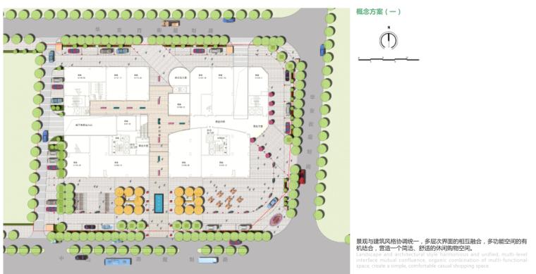 [河北]石家庄未来城商业广场景观方案文本_10