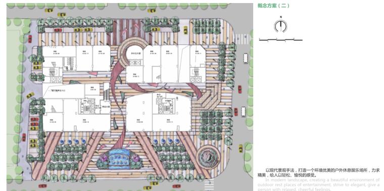 [河北]石家庄未来城商业广场景观方案文本_11