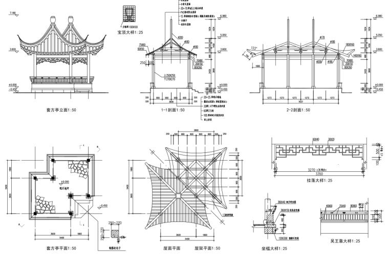 古建亭子CAD施工图集(共22页)_6