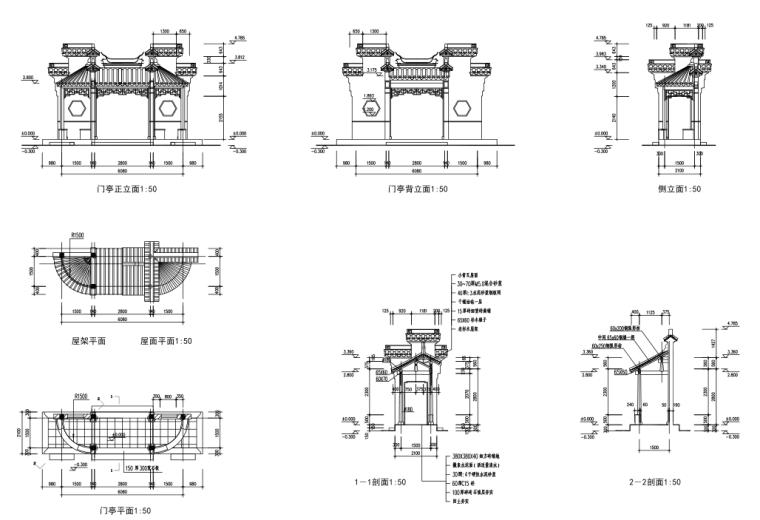 古建亭子CAD施工图集(共22页)