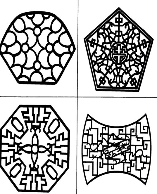 精典园林花窗图式PDF(共106页)_6