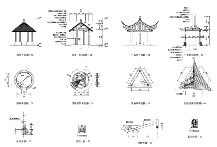 古建亭子CAD施工图集(共22页)_2