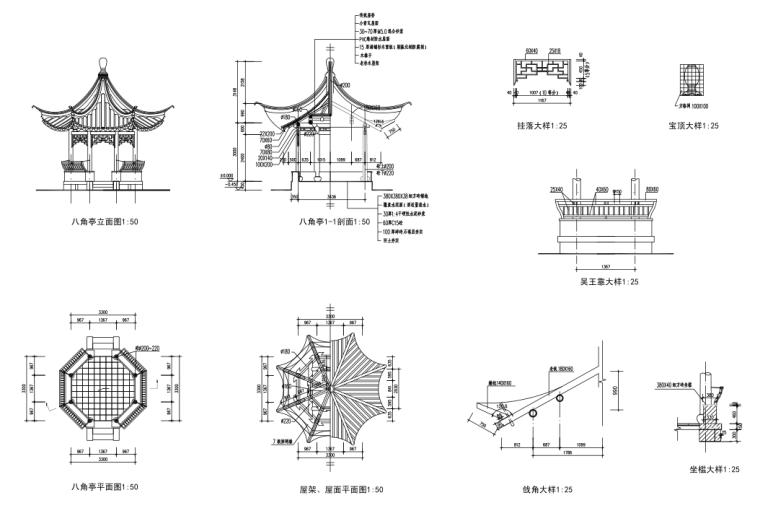 古建亭子CAD施工图集(共22页)_3