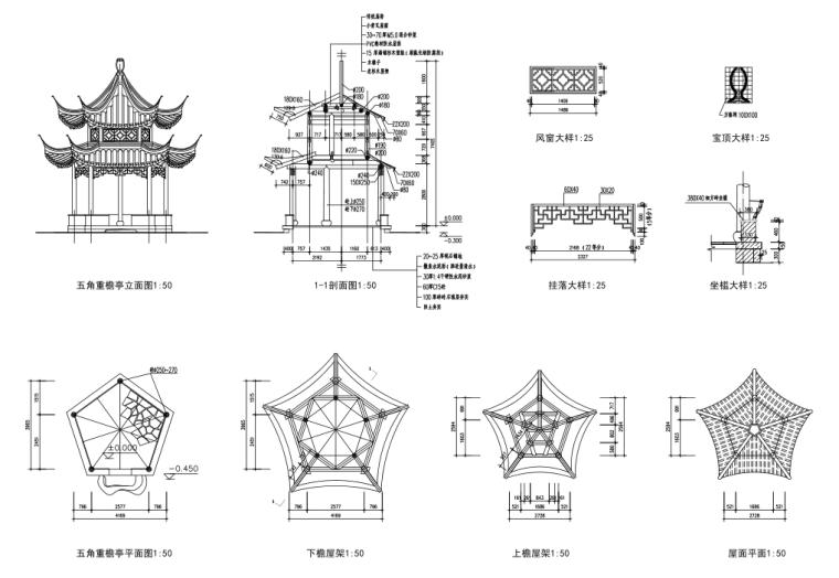 古建亭子CAD施工图集(共22页)_4