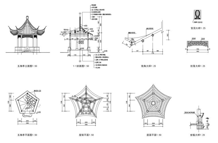 古建亭子CAD施工图集(共22页)_5