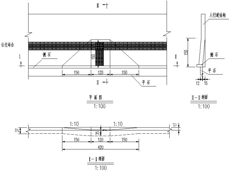 杭州市道路工程施工图设计_5