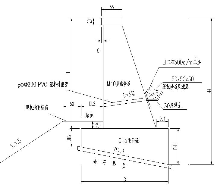 杭州市道路工程施工图设计_2