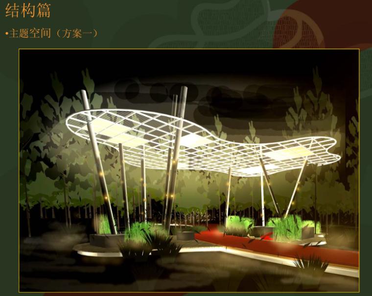 [河北]秦皇岛知名景观公司两岸带状公园景观方案文本_8