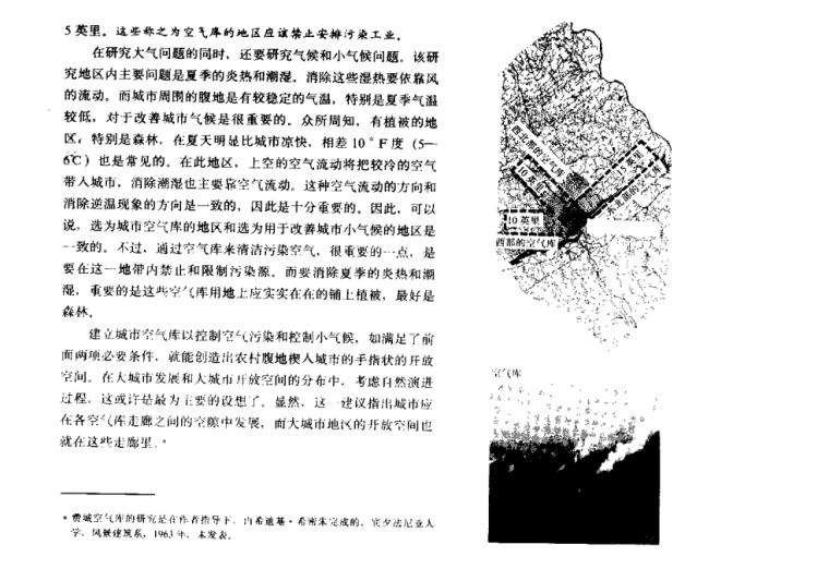 设计结合自然(共289页)_5
