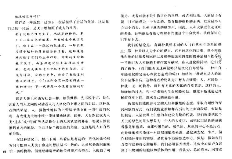 设计结合自然(共289页)_2