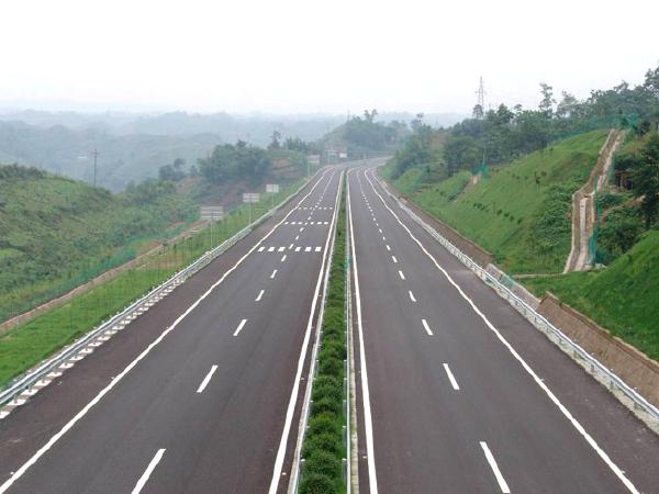 公路工程质量与安全管理控制(84页)