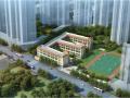 [惠州]30班小学建筑方案文本(CAD+JPG)
