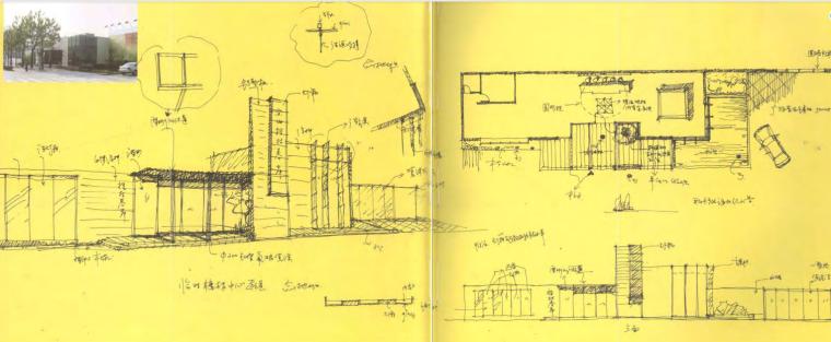 草图世界手绘理想(共207页)_4
