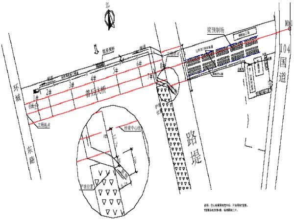 [福鼎]连续T梁预应力砼大桥施工组织设计