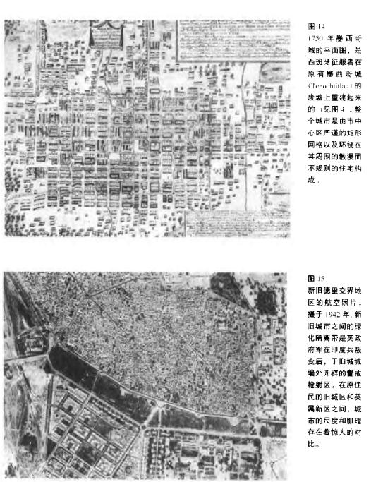 城市形态(共335页)_3