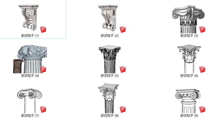 景观欧式柱子su模型