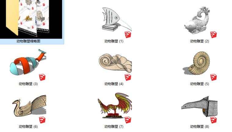 59个动物雕塑su模型