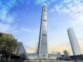 天津117大厦全套资料下载(图纸/PPT/论文等)