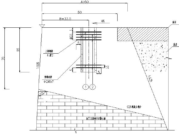 省道临河路基沉降抗滑桩处治设计图