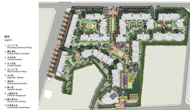[四川]成都温江万春景观概念方案设计AECOM