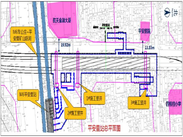 [北京]地铁临近既有线施工监理方案