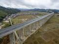 14Km高速公路工程一级施工技术交底(288页)