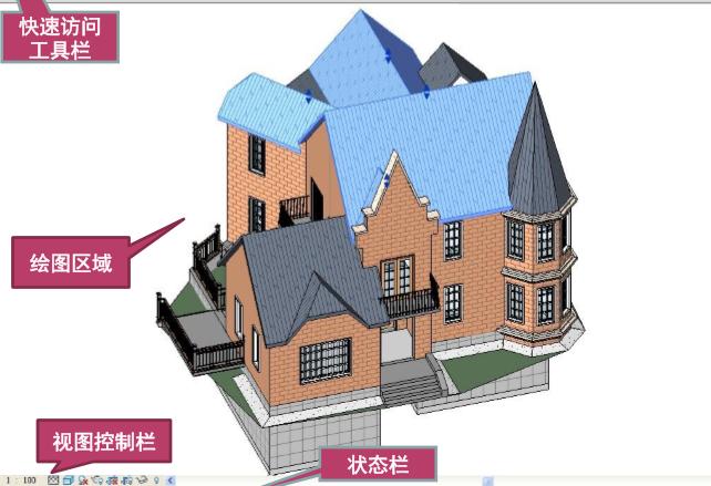 Revit Architecture培训课件