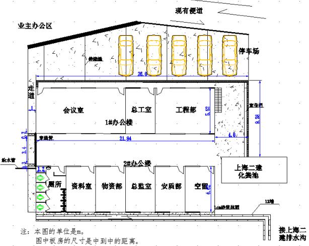 汽车试驾体验场临时工程建设方案_4