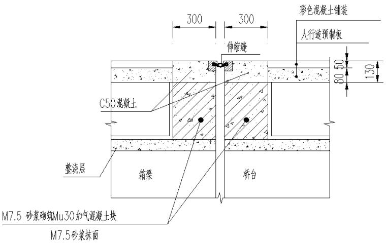 居民出行滨河景观桥梁施工图设计(两座)_8