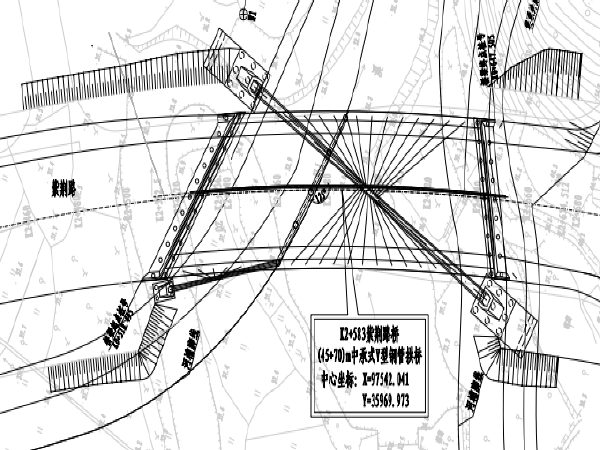 中承式V型钢管拱桥施工图设计(PDF和CAD)