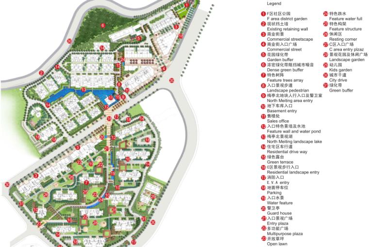 [福建]大儒世家三期景观设计方案文本-AECOM