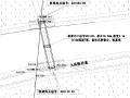 农村垮塌桥梁新建工程施工图纸