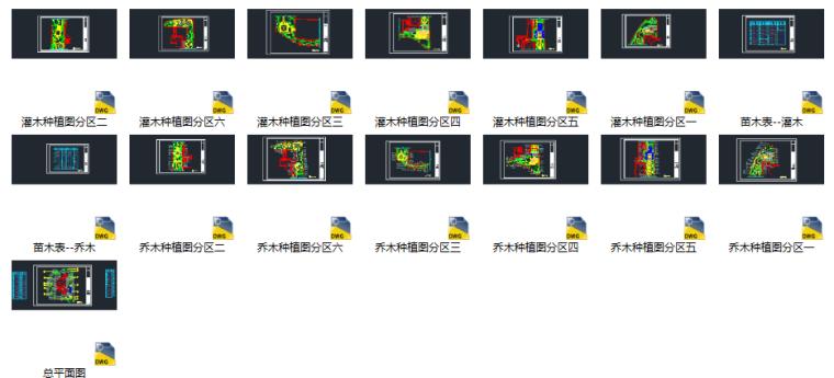 [广东]东莞碧水天源别墅景观设计CAD施工图_2