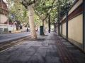 人行道综合整治工程改造方案