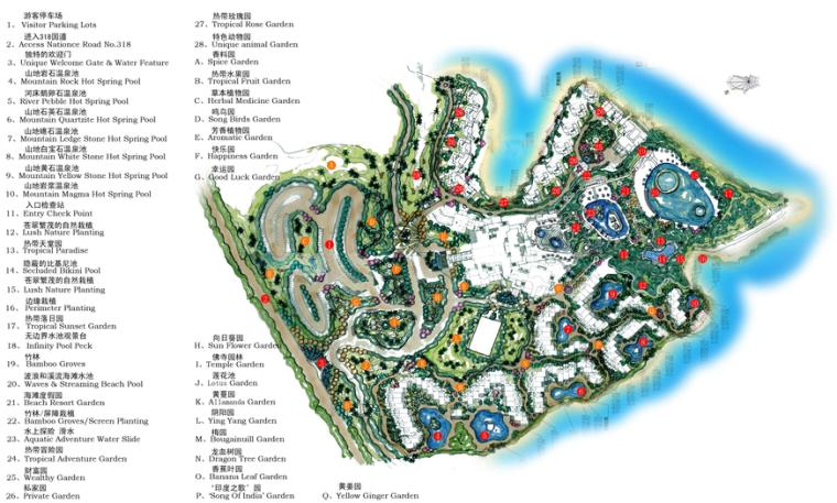 [四川]和悦庄国际五星级温泉景观方案文本