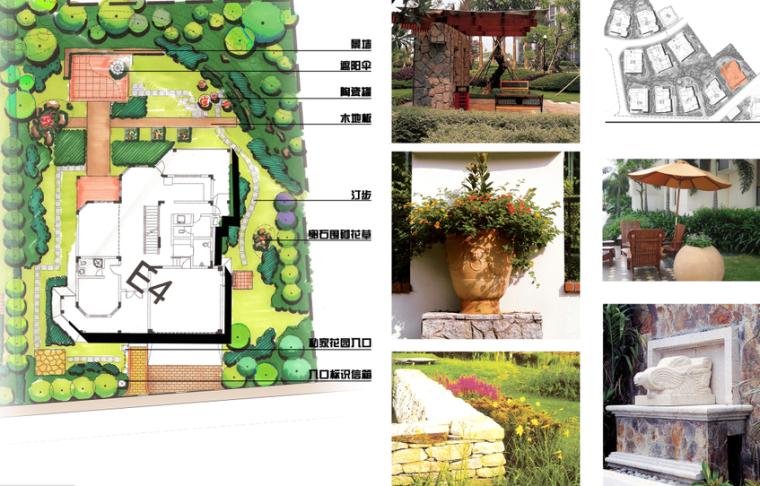 [上海]西郊庄园别墅庭院景观设计方案文本_7