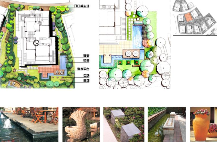 [上海]西郊庄园别墅庭院景观设计方案文本_5