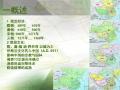 隋、唐、宋、元朝时期的园林PPT(共45页)