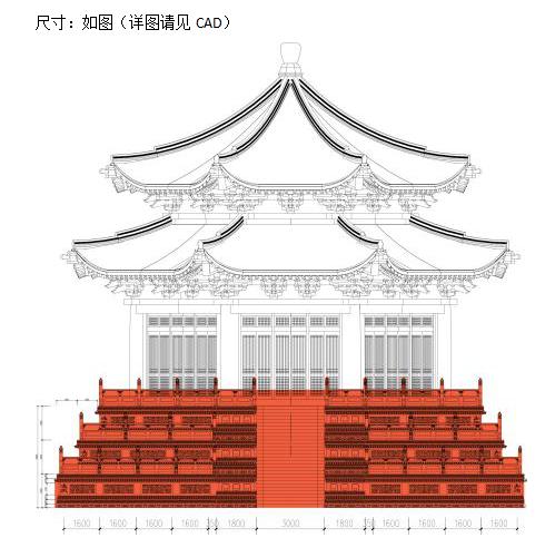 龙泉寺戒坛雕塑设计任务书