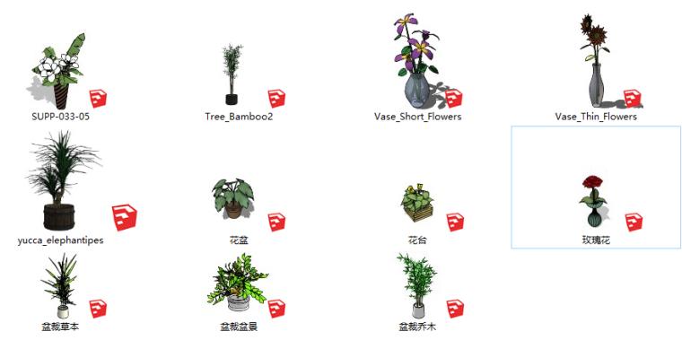 盆栽景观植物su模型(51-60)