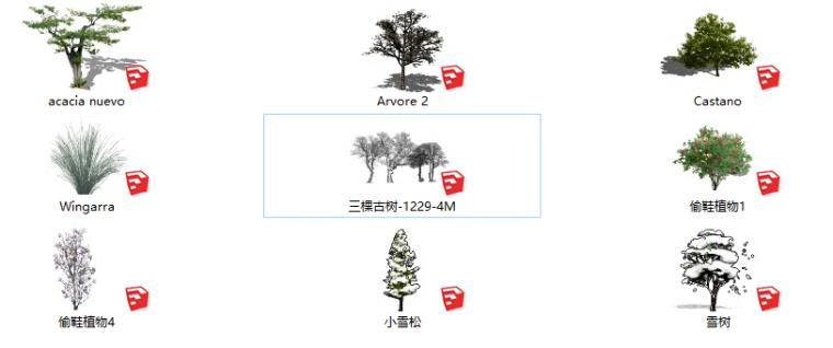 9套2D景观植物su模型-照片风格