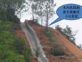 高速公路路基施工作业标准化(103页)