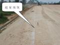 潮惠高速路基工程建设标准化管理手册