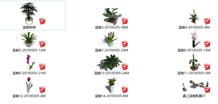 盆栽景观植物su模型(61-72)