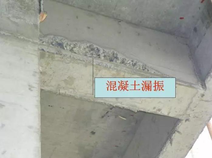 [烟台]办公酒店超高层泵送混凝土施工方案