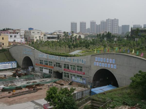 隧道施工管理技术质量与安全PPT总结