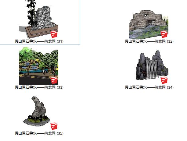 35套景观假山置石叠水su模型(31-35)