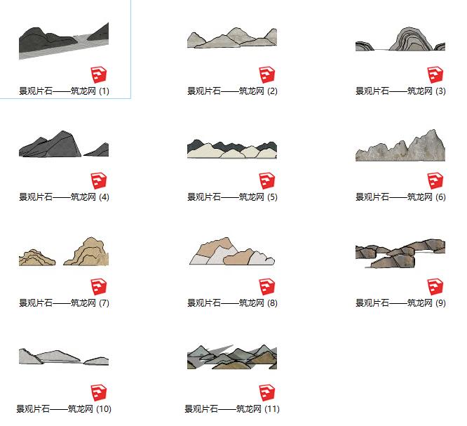 10套景观片石su模型