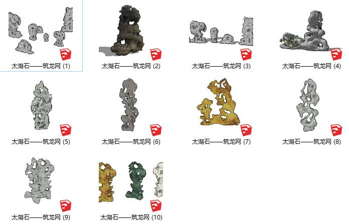 景观太湖石su模型